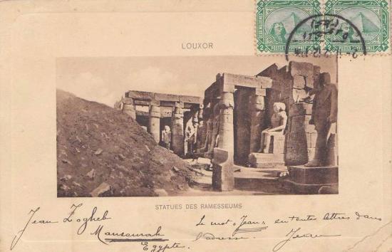 Le temple de Louxor