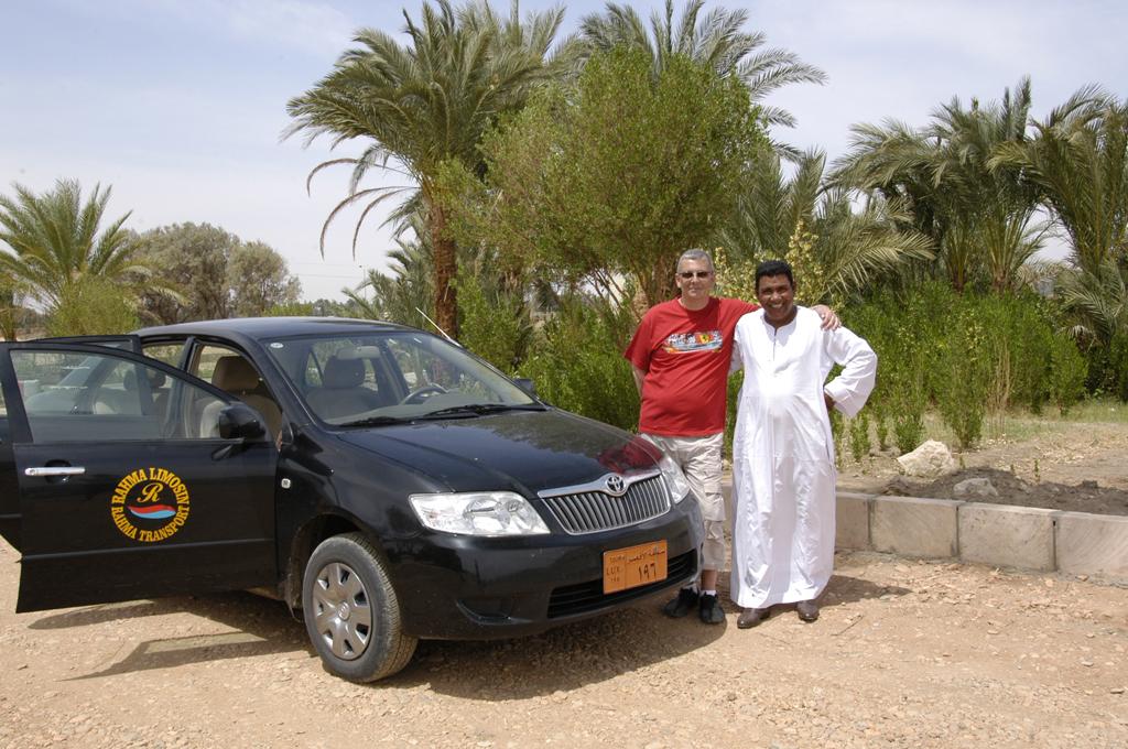 Stéphane et Mohamed en Avril 2009