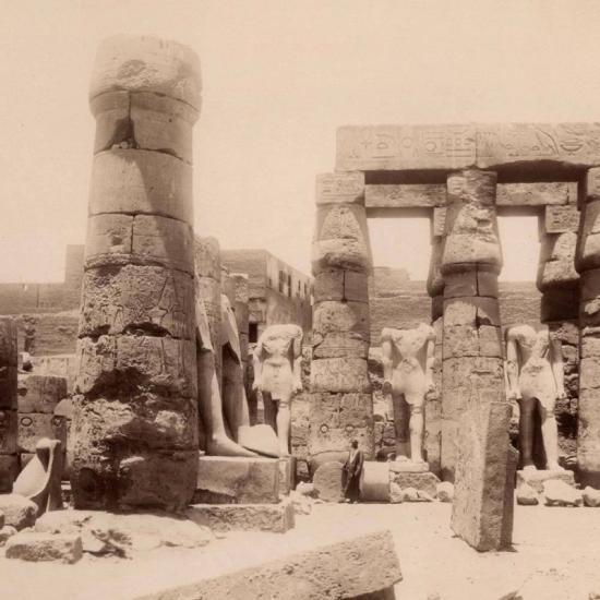 Photo de 1890