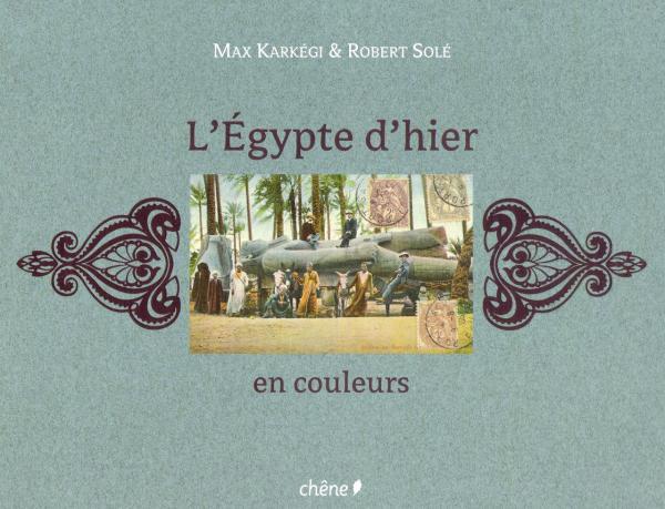 L'EGYPTE D'HIER