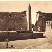 Pylône du Temple Louxor - Photo envoyée par Marie Grillot