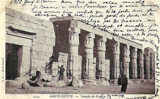 Le Temple de Séthi 1er.