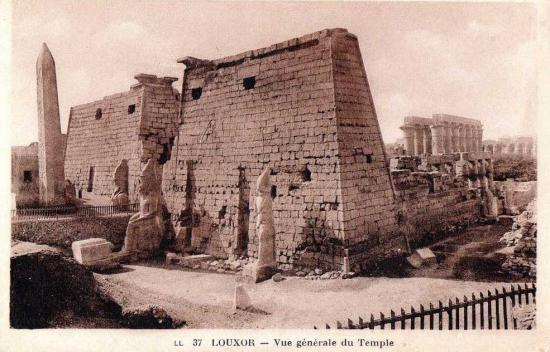 Pylone du temple.