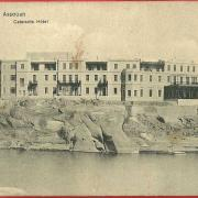 Le Old Cataracte - Assouan