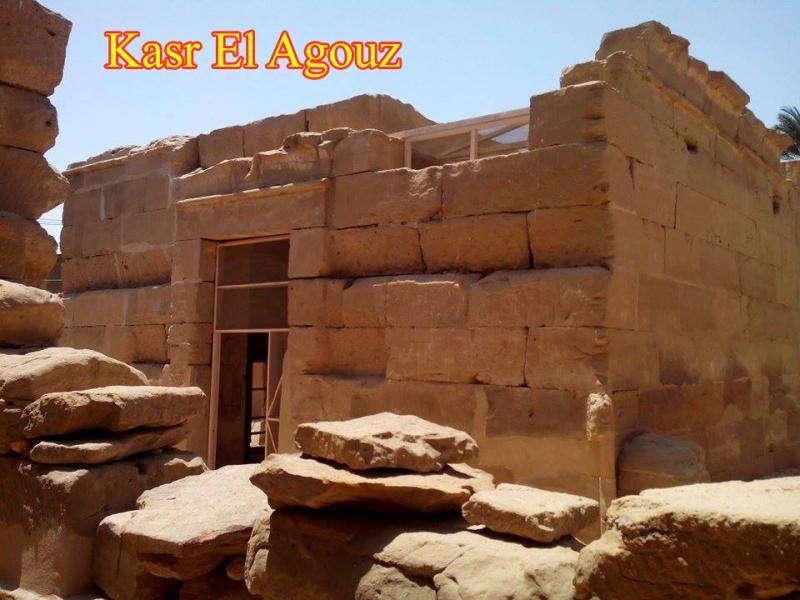 Kasr El Agouz
