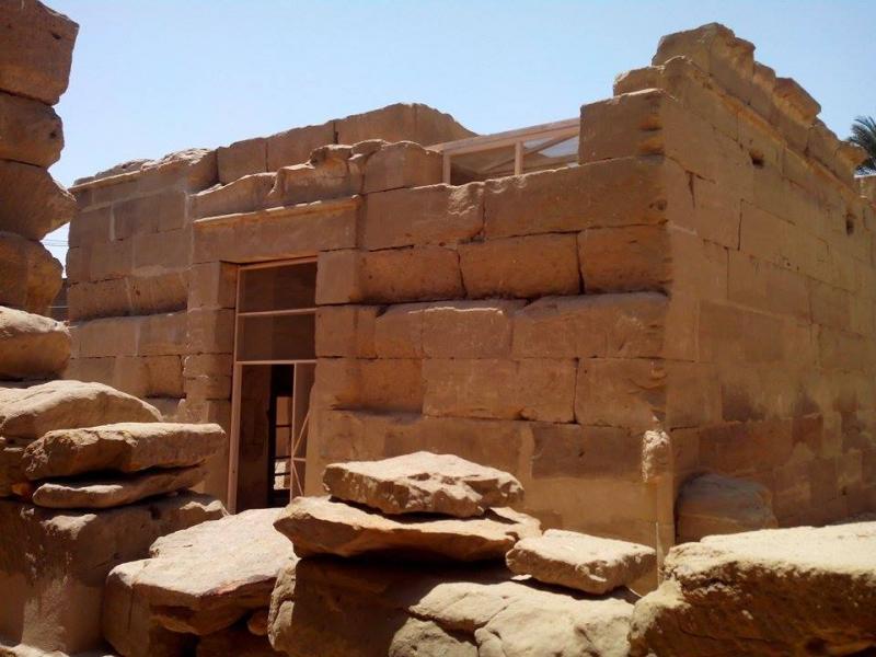Temple de Kasr El Agouz