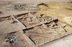 Tell el-Daba, ancient Avaris, the capital of the 14th Dynasty, in the