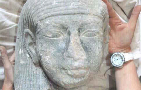Tête royale de Thoutmosis III