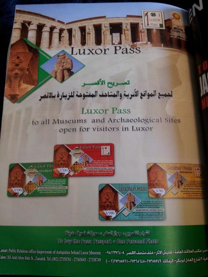 Pass Louqsor