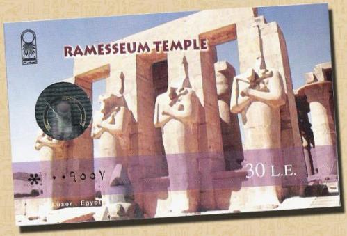 Accéder au Ramasseum.