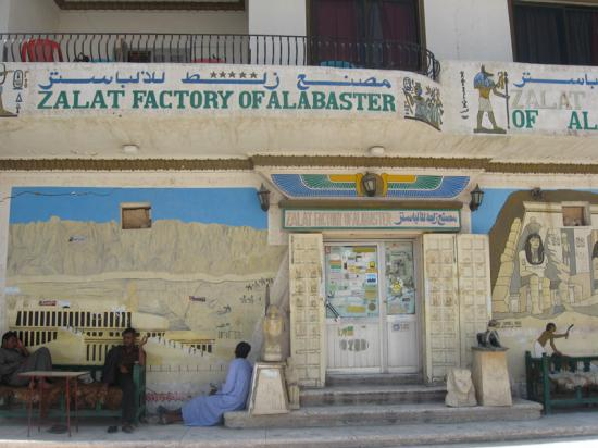 Zalat Alabaster Factory