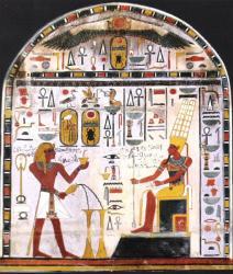 Thoutmosis III et Amon-Rê (à droite) - 1430avJ.-C. Deir el-Bahari.