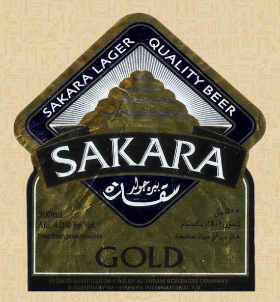 La bière Sakara.