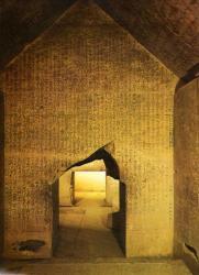 Saqqarah - Pyramide d'Ounas.