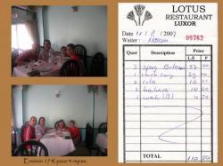Le Lotus, restaurant au centre du Souk.