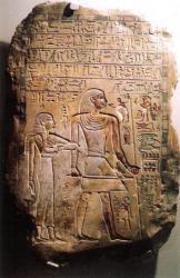 Stèle dInheretnakht - 2160-2055 av.J-C.