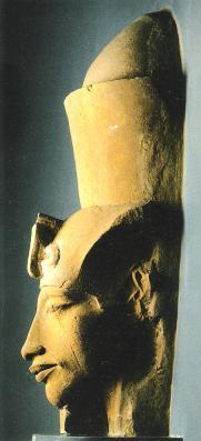 Tête colossale d'Akhenaton - 1350av JC