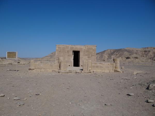 La petite chapelle d'Amenhotep III