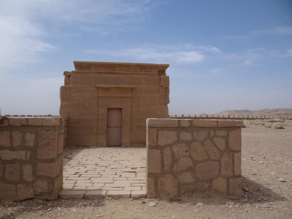 Chapelle de Thot babouin