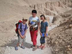 Annie et ses 2 enfants Tristan et Margot.