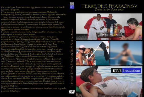 Jaquette dvd aout egypte 2008
