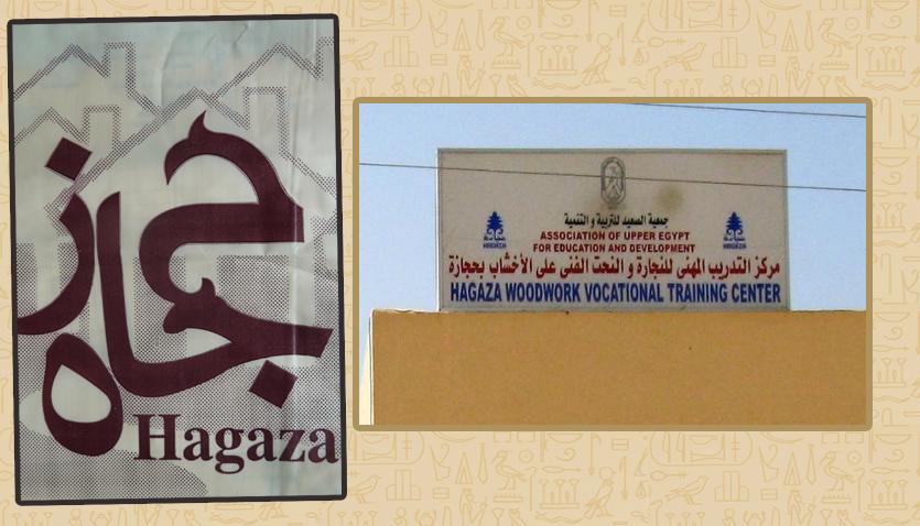 Hagaza