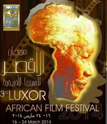 La troisième édition du festival africain de films de Luxor