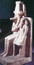 Amenhotep III et Sobek, le dieu crocodile (carte du musée de Louxor).