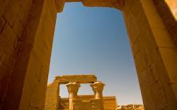 Temple of Qasr al-Gheita - Kharga Oasis