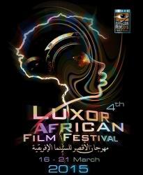 Luxor African Festival 2015