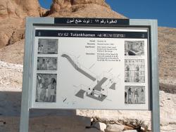 KV62 - Tombe de Toutankhamon
