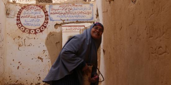 ville ottomane médiévale El-Qasr
