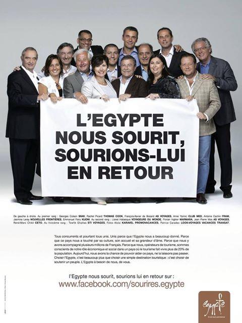 Dans le Figaro et dans Libération